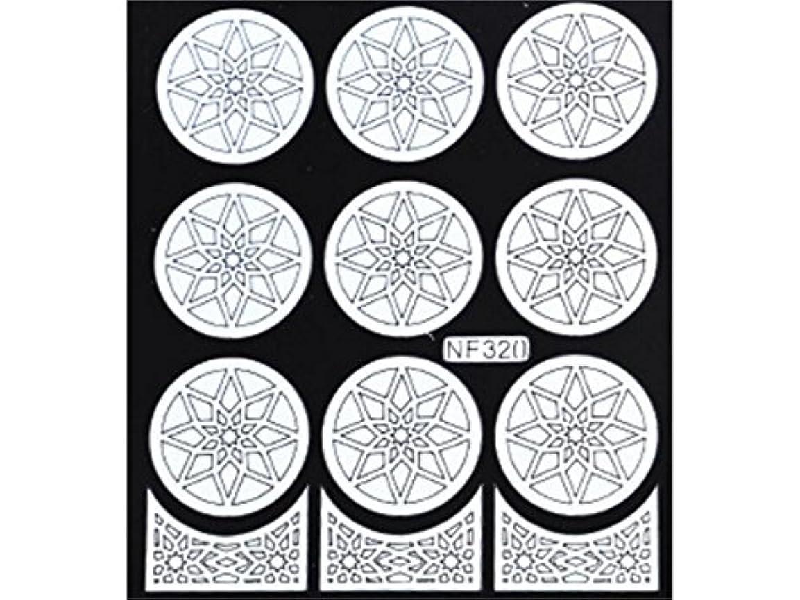 宿命絶滅させる裁判官Osize 女性のネイルステッカーネイルアートプレートをスタンピングネイルポリッシュマニキュア印刷テンプレートDIYの装飾(シルバー)