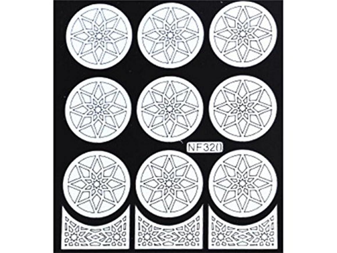 カイウス怪しいクラシックOsize 女性のネイルステッカーネイルアートプレートをスタンピングネイルポリッシュマニキュア印刷テンプレートDIYの装飾(シルバー)