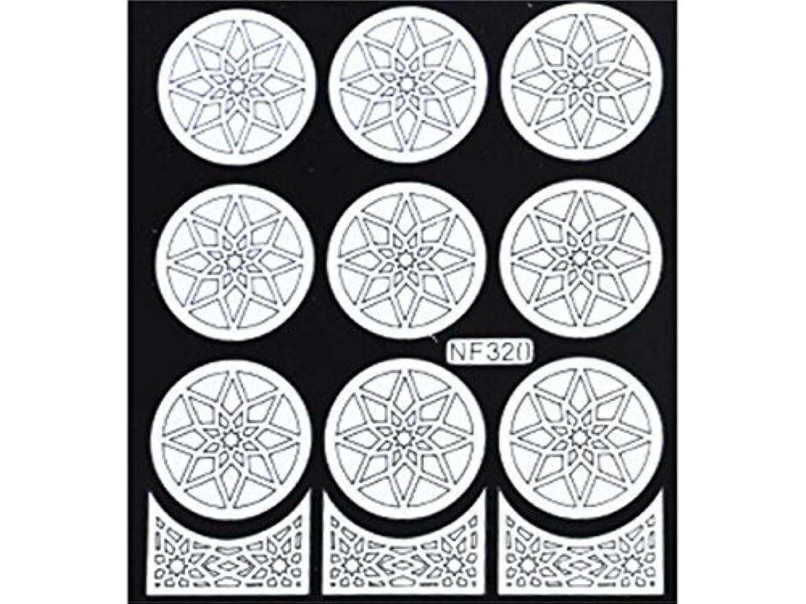 挨拶するゆりかご絶妙Osize 女性のネイルステッカーネイルアートプレートをスタンピングネイルポリッシュマニキュア印刷テンプレートDIYの装飾(シルバー)