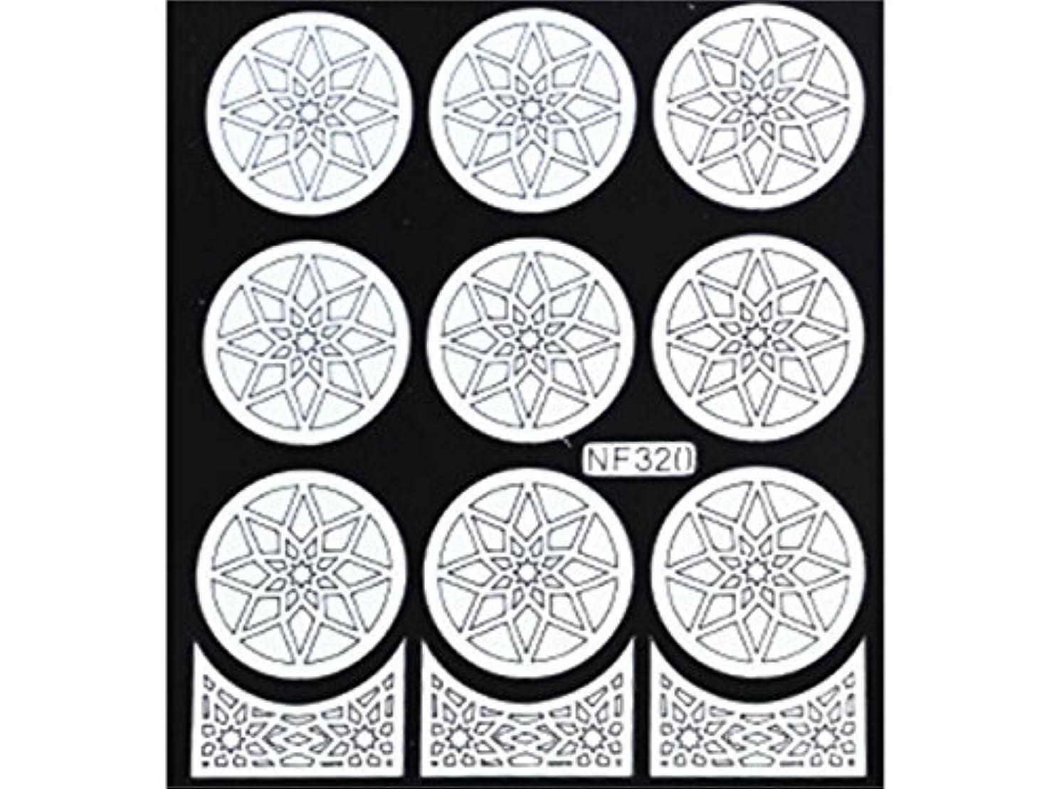 マーチャンダイジングオリエント誓うOsize 女性のネイルステッカーネイルアートプレートをスタンピングネイルポリッシュマニキュア印刷テンプレートDIYの装飾(シルバー)
