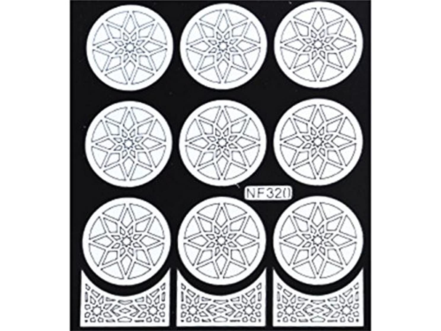 条件付きビールそれるOsize 女性のネイルステッカーネイルアートプレートをスタンピングネイルポリッシュマニキュア印刷テンプレートDIYの装飾(シルバー)