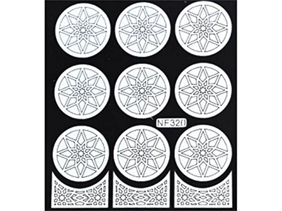 ディレクター機械的買うOsize 女性のネイルステッカーネイルアートプレートをスタンピングネイルポリッシュマニキュア印刷テンプレートDIYの装飾(シルバー)