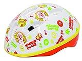 ジョイパレット カブロヘルメットミニ いないいないばぁ 44~50cm 1276 頭の小さいお子様用ヘルメット