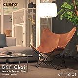 cuero キュエロ BKF Chair BKFチェア Butterfly Chair バタフライチェア カラー:ブラウンレザー スチールフレーム ベジタブルタンニンなめし革