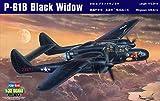ホビーボス 1/32 P-61B ブラックウィドウ プラモデル