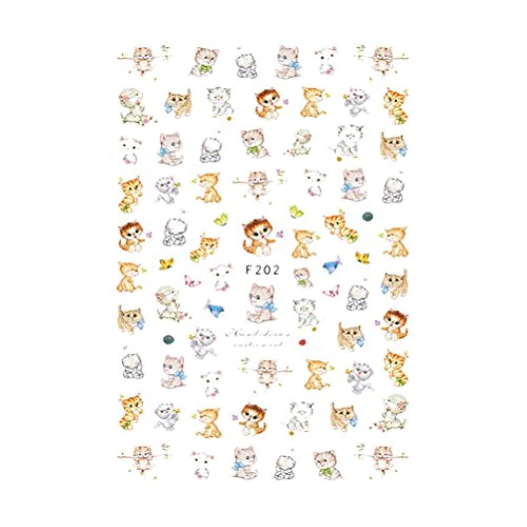 遊具徹底丘Frcolor ネイルシール ステッカー 猫 可愛い ネイルアート ネイルステッカー 貼るだけでいい 5枚入
