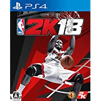 【日本国内ゲオ専売】NBA 2K18 レジェンド エディション
