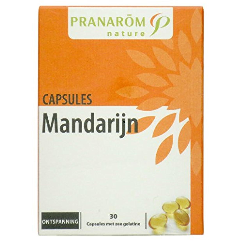 国歌罰入るプラナロム マンダリンカプセル 30粒 (PRANAROM サプリメント)