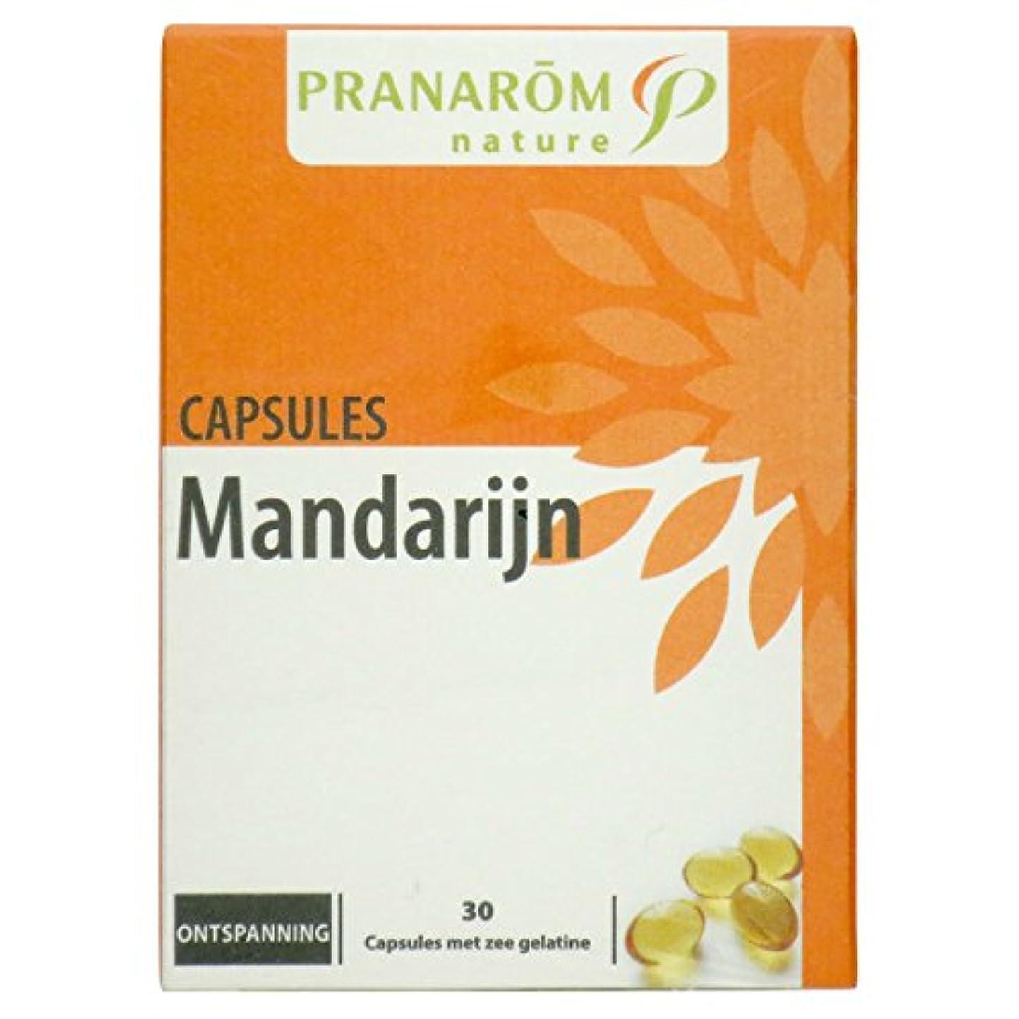 直感意外群がるプラナロム マンダリンカプセル 30粒 (PRANAROM サプリメント)