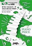 ピアノピースPP1600 グランドエスケープ(Movie edit) feat.三浦透子 / RADWIMPS (ピアノソロ・ピアノ&ヴォーカル)~映画『天気の子』主題歌 (PIANO PIECE SERIES)