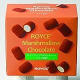 【ROYCE】ロイズ マシュマロチョコレート ミルク珈琲