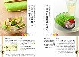 野菜のミニおかず210−1つの野菜で作れる!パパッと作れる、毎日使える、おたすけ手帖 画像