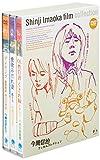今岡信治フィルムコレクション[DVD]