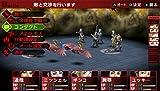 ペルソナ2 罪 - PSP 画像