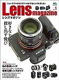 Lens magazine vol.1[雑誌] エイムック 画像