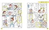 アラカン主婦の毒吐き日記~貞子バーバはめんどくさい~ 画像