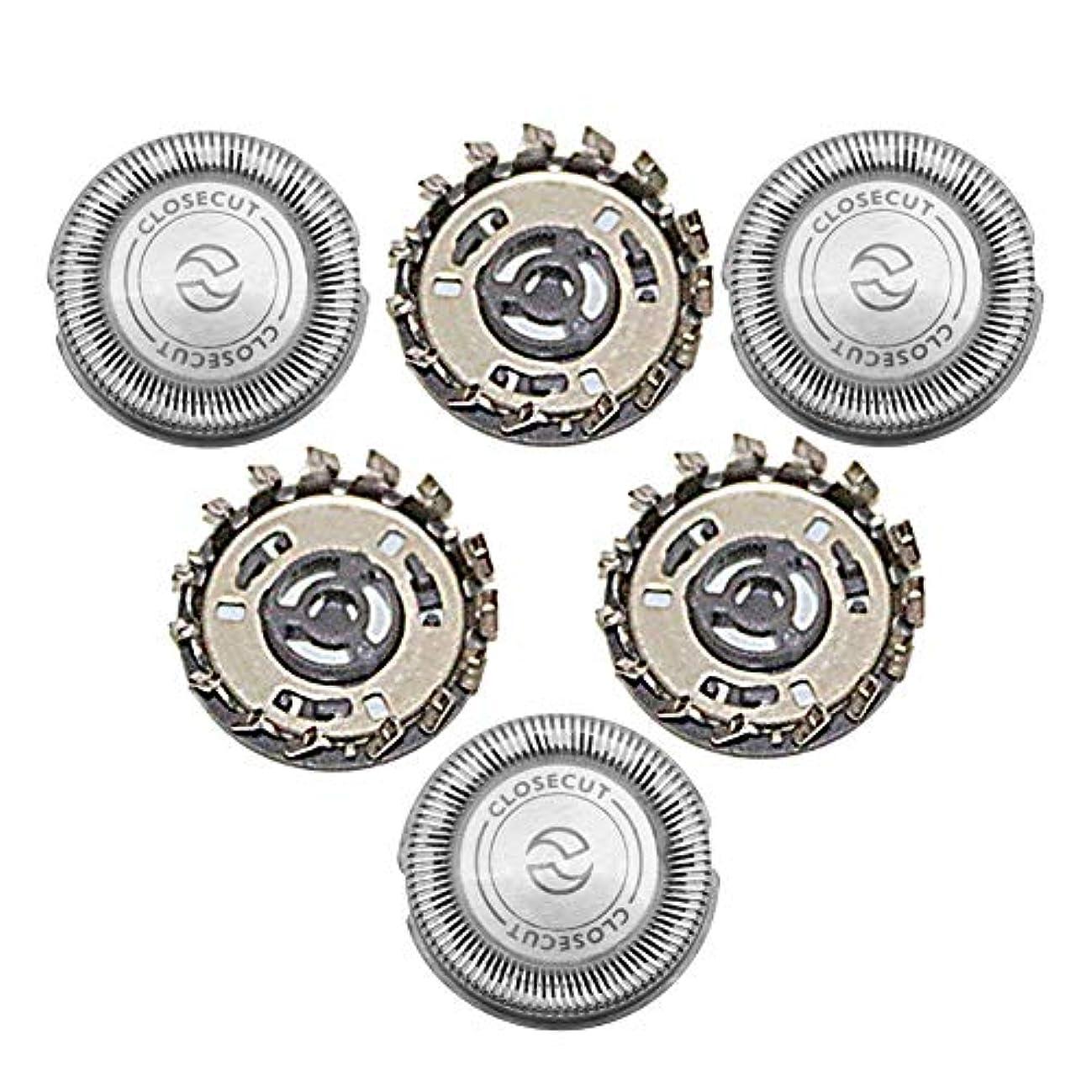シェーバー 替刃 替え刃 カミソリ ヘッド 交換用替刃 替刃3個入り フィリップス HQ4 シリーズ PQ216 PQ182 PQ226 YQ6008に適用