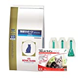 【PACK】ロイヤルカナン 食事療法食 腎臓サポートスペシャル 猫用 4kg & 猫用フロントラインプラス 3本(動物用医薬品)