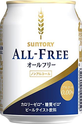 サントリー オールフリー 250ml×24本 ノンアルコール...
