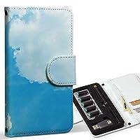 スマコレ ploom TECH プルームテック 専用 レザーケース 手帳型 タバコ ケース カバー 合皮 ケース カバー 収納 プルームケース デザイン 革 写真・風景 空 写真 景色 003474
