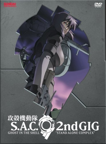 Ghost in the Shell: Sac 2nd Gig Complete Collectio [DVD] [Import]