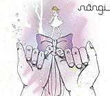 walkの約束 歌詞【nangi】 | 歌...