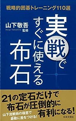 http://www.amazon.co.jp/dp/4537214104?tag=keshigomu2021-22