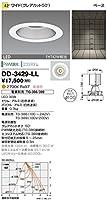 山田照明 電球色LEDダウンライト一体型(FHT42W相当)(φ100mm)(電源・トランス別売) DD-3429-LL