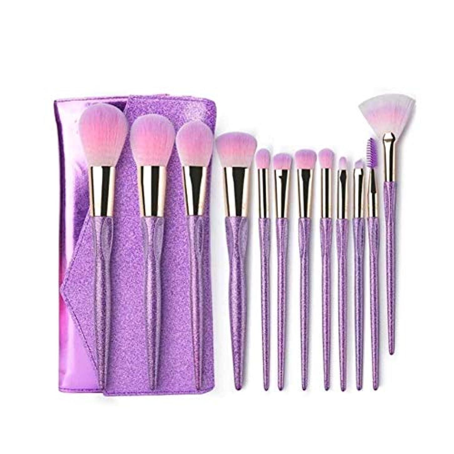 奨励樹皮胆嚢TUOFL メイクブラシ、12メイクブラシセット、財団ブラシ高光沢ブラシアイシャドウブラシまつげカールセット、初心者メイクブラシ、ソフトで快適な (Color : Purple)
