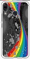 sslink ZenFone5 ZE620KL/ZenFone5Z ZS620KL ハードケース ca701-3 ペイント ペンキ レインボー スマホ ケース スマートフォン カバー カスタム ジャケット SIMフリー