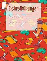 Schreibuebungen: ABC Vorbereitung | Alphabet Druckbuchstaben lernen | Grundschule und Vorschule