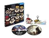 【Amazon.co.jp限定】DCスーパーヒーローズ vs 鷹の爪団 プレミアム・エディション ブルーレイ&DVDセット(数量限定生産/2枚組/フラ田&アク田アクリルキーホルダーセット付)(ステッカー付) [Blu-ray]