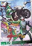 仮面ライダーW VOL.12[DVD]