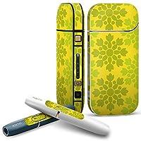 IQOS 2.4 plus 専用スキンシール COMPLETE アイコス 全面セット サイド ボタン デコ チェック・ボーダー 花 黄色 緑 003957