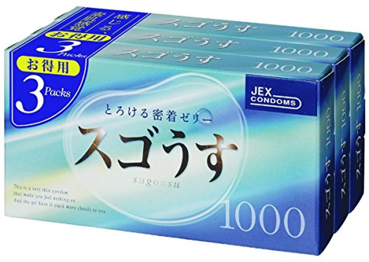 行く異形サーバントスゴうす 1000 3箱パック(1箱12コ入)