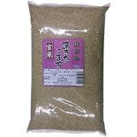 秋田県産 玄米 あきたこまち 5kg 平成29年産