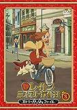 レイトン ミステリー探偵社 ~カトリーのナゾトキファイル~ DVD Vol.8[DVD]