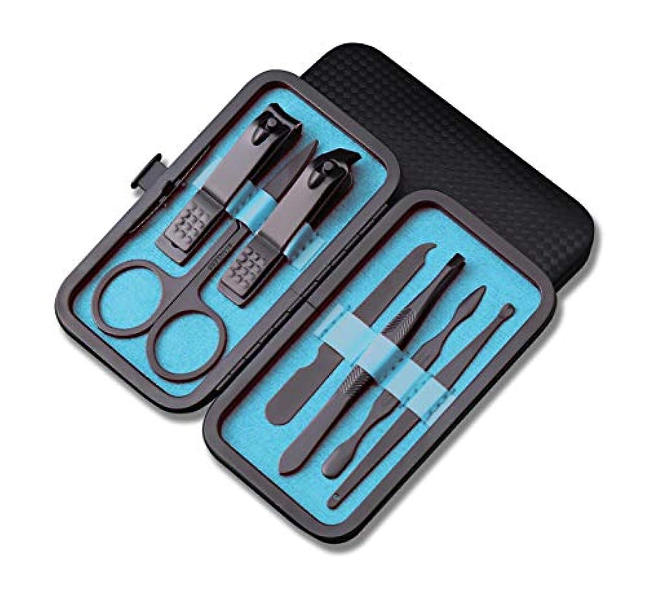 不一致消費する接続爪切り, 爪切りセット, 7点セット, 高級のステンレスの爪切り, 手足の爪の看護が通用します, 携帯 収 納ケース, 男女兼用