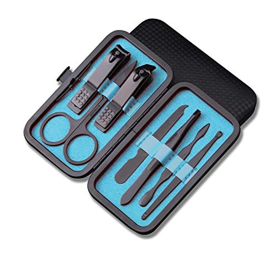 子羊パトワ抽象爪切り, 爪切りセット, 7点セット, 高級のステンレスの爪切り, 手足の爪の看護が通用します, 携帯 収 納ケース, 男女兼用