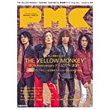 ぴあMUSIC COMPLEX(PMC) Vol.14 (ぴあ MOOK)