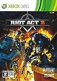 ライオットアクト 2【CEROレーティング「Z」】 - Xbox360