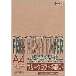 SAKAEテクニカルペーパー クラフト紙 フリークラフトペーパー特厚口120g m2 50枚 A4 ブラウン FKB-A4-BR