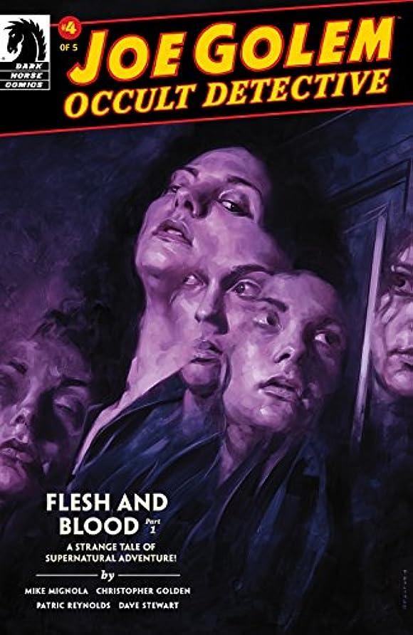 促す本を読むメーカーJoe Golem: Occult Detective-- Flesh and Blood #1 (English Edition)
