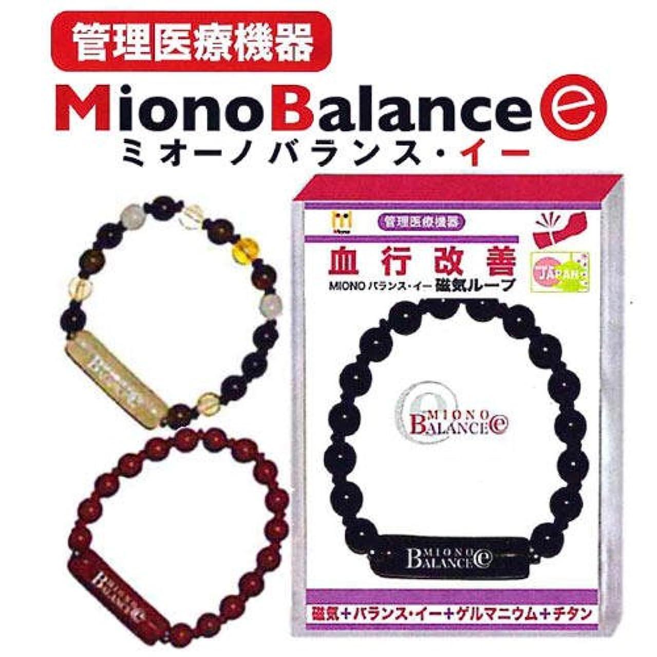 敬意を表するあざアナログ【管理医療機器】 Miono ミオーノ バランス?イー ループ腕用 (Mサイズ, ブラック)