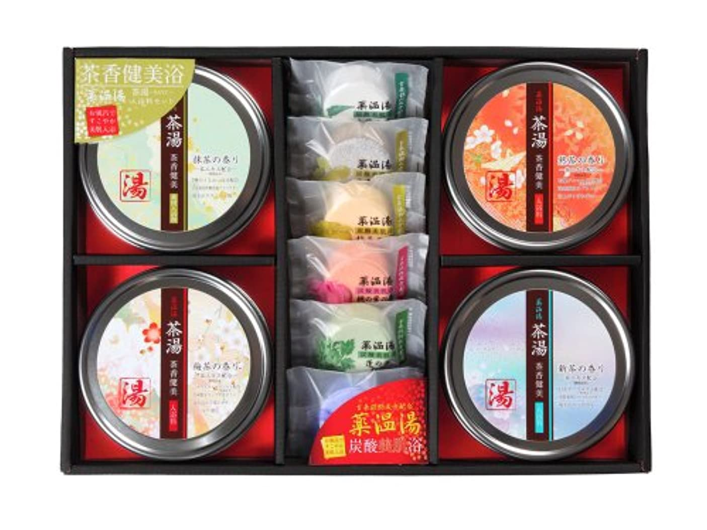 進捗悪化させる神聖薬温湯 茶湯ギフトセット POF-50