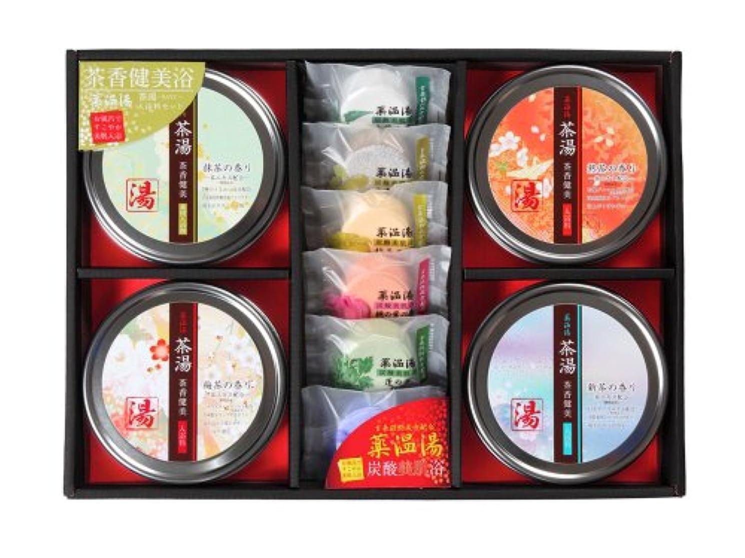 強調する貸し手メンター薬温湯 茶湯ギフトセット POF-50