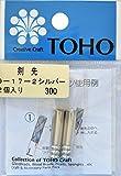 TOHO 剣先 シルバー 2ヶ入り 9-17-2S