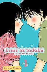 英語版『君に届け』 From Me to You, Vol. 1