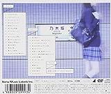 透明な色(Type-A)(DVD付) 画像
