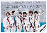 King & Prince 公式 生 写真 (集合)KP00004